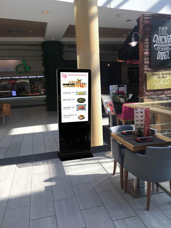 Рекламен Тотем с 47 LCD екран
